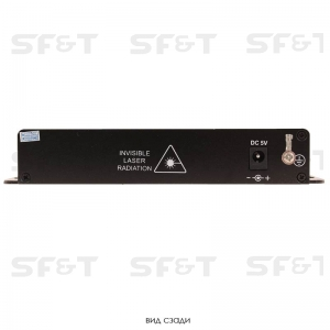 SF40S2R/HD(замена-RA-H4/1F,арт.12227)