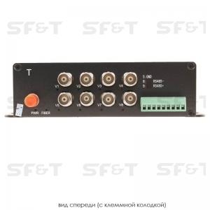 SF82S5T/HD(замена-SF82NS5T/HD,арт.11605)