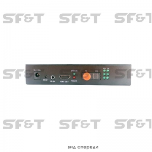 SFH11S5R