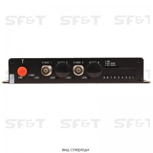 SF20S2T/HD(замена-TA-H2/1F,арт.12232)