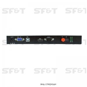 SFD14A1S5T