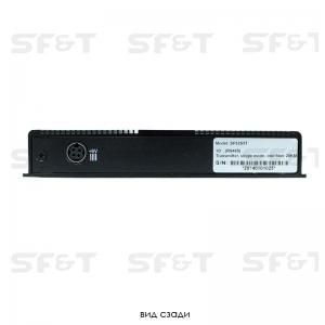 SF02S5T