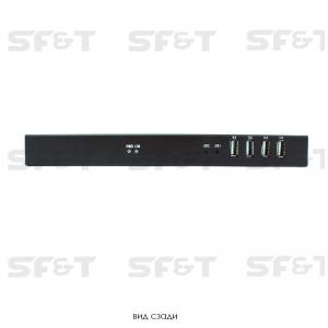 SFD14A1S5R